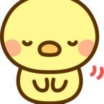 NMB48須藤凛々花がコンサートで謝罪、動画・コメント掲載