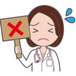 欅坂46平手友梨奈 体調不良で8月16日の愛知公演欠席 全国ツアーはまだまだ続く